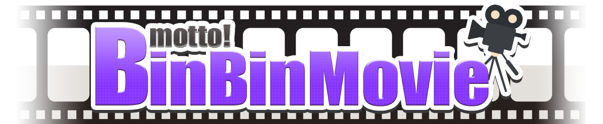 BinBinMovie